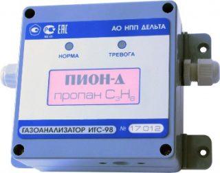 Стационарные газосигнализаторы — Модификация «Д» исполнение 005