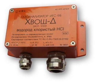 Стационарные газосигнализаторы — Модификация «Д» исполнение 010