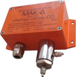 Стационарные газосигнализаторы — Модификация «Д» исполнение 021
