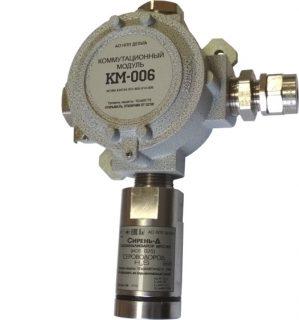 Стационарные газосигнализаторы — Модификация «Д» исполнение 025