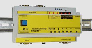 Cтационарный газоанализатор пропана Хоббит-Т-C3H8