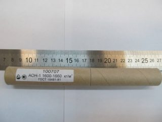 Ареометр АОН-11600-1660