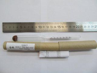 Ареометр АОН-1 700-760