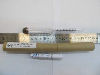 Ареометр АОН-1 820-880
