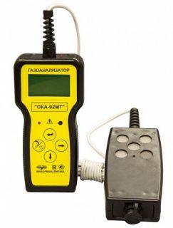 Газоанализатор переносной ОКА-92МТ-O2-C6H14-CO2-H2S (кислород, углекислый газ, сероводород) с выносным датчиком на кабеле 6 м