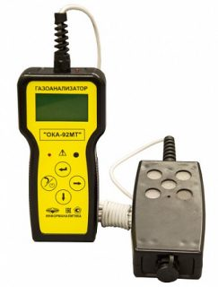 Газоанализатор переносной ОКА-92МТ-O2-CH4-CO-SO2 (кислород, метан, угарный газ, диоксид серы) с выносным датчиком на кабеле 6 м