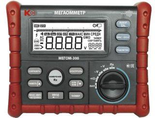 МЕГОМ-300 — мегаомметр цифровой