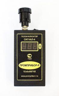 Персональный переносной газоанализатор Сигнал-4 четырехканальный на ВОГ (Термокаталитический)