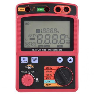 ТЕТРОН-М35 Мегаомметр цифровой 5000 Вольт 1000 ГОм