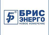 ООО «БрисЭнерго», г. Москва