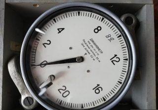 Динамометр ДПУ-20-2
