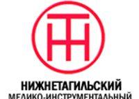 АО «Нижнетагильский медико-инструментальный завод» (НТМИЗ), г. Нижний Тагил