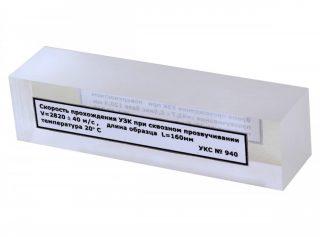 Контрольный образец для УКС-МГ4, УКС-МГ4С