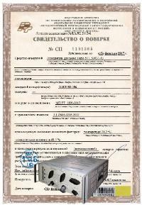 Поверка блока К-514, ФМ5000