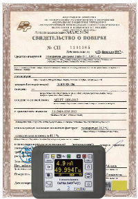 Поверка вольтамперфазометра ВАФ-ПАРМА, РЕТОМЕР, MI 2230