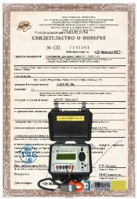 Поверка измерителя параметров силовых трансформаторов КОЭФФИЦИЕНТ и т.п