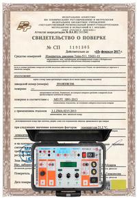 Поверка испытательного устройства «РЕТОМ – 21»