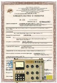 Поверка кабельного прибора ПКП-4, ПКП-5, ИРК-ПРО, ПК-РЦ
