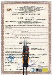 Поверка переносного цифрового мультиметра АРРА, МЕТЕХ, М 890, МY 68, МY 64, 830, FLUKE, тестеры напряжения Testo 750