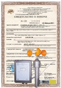 Поверка сигнального анемометра ППСД, АСЦ-3П, М-95-ЦМ, ДВЭС-1, АС-1, АСЦ-3