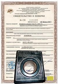 Поверка трансформаторов тока УТТ-5, УТТ-6