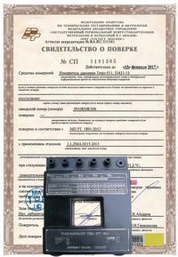 Поверка трансформаторов тока УТТ-5М, УТТ-6М2, М/1