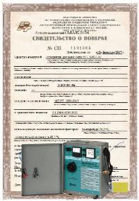 Поверка установки для высоковольтных испытаний до 10 кВ, испытательное устройство цепей вторичной коммутации Меркурий-3/100