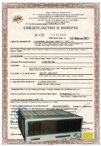 Поверка цифрового вольтметра повышенной точности, Щ1516, Щ1518, ИПП-1 Менделеевец