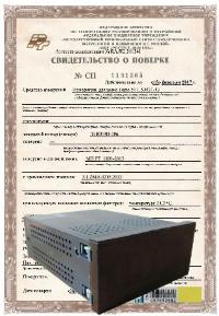 Поверка цифрового однопредельного частотомера, Ф205, Ф246