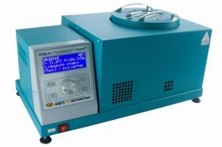 Аппарат для дегазации состаренного под давлением битума ПСБВ-10